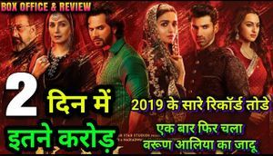 Box Office Collection Of Kalank Day 2,Kalank 2nd Day Box Office Collection, Varun,Alia,Review Bazaar
